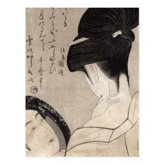 Young woman applying make-up, c.1795-96 postcard