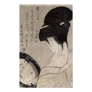 Young woman applying make-up, c.1795-96 poster