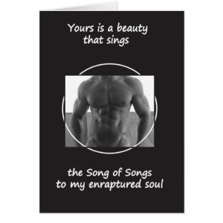 Your Beauty Sings (Blank Inside) Greeting Card