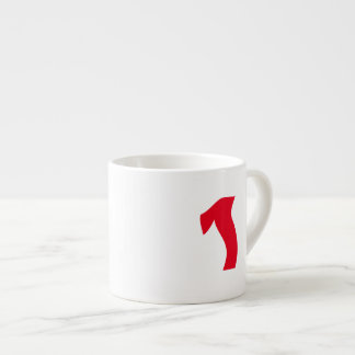 Your Lucky Number & Color. Espresso Cup