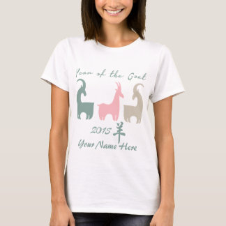 YOUR NAME HERE Chinese Year of the Goat T-Shirt