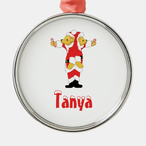 Your Name Here! Custom Letter T Teddy Bear Santas Christmas Tree Ornaments