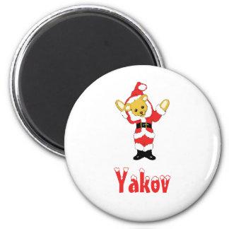 Your Name Here! Custom Letter Y Teddy Bear Santas Magnet