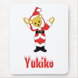 Your Name Here! Custom Letter Y Teddy Bear Santas Mousepads