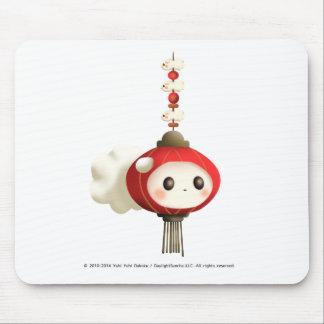 Your paper lantern 2 u mousepad