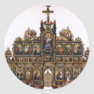 Yov Kondzelevych- Maniava Hermitage iconostasis Stickers