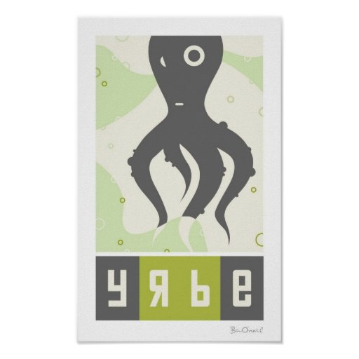 Yrbe - Russian Inspired Animals Poster