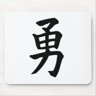 Yu- card white mouse pad