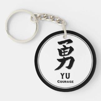 YU courage virtue samurai kanji tattoo Double-Sided Round Acrylic Keychain