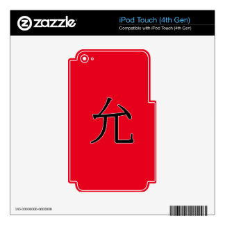 yǔn - 允 (justo) skins para iPod touch 4G