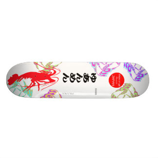Yuanmeng Skateboard Deck