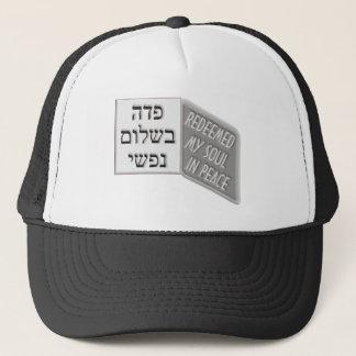 Yud Tes Kislev Trucker Hat