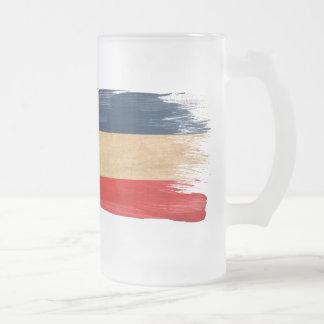Yugoslavia Flag Frosted Glass Beer Mug