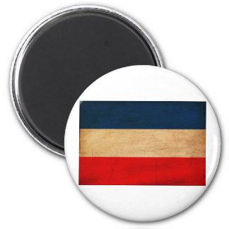 Yugoslavia Flag Refrigerator Magnet