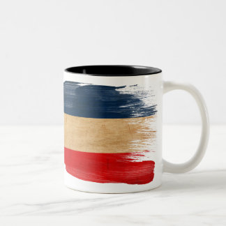 Yugoslavia Flag Mug