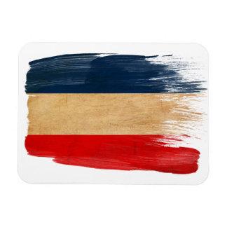 Yugoslavia Flag Flexible Magnet