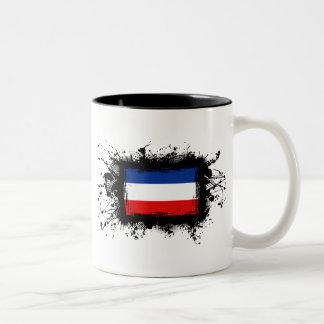 Yugoslavia Flag Two-Tone Coffee Mug