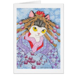 Yuki al notecard de Ume Tarjeta