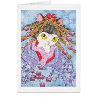 Yuki to Ume notecard Greeting Card