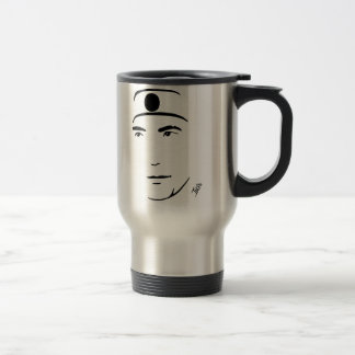 Yukio Mishima Commuter Cup