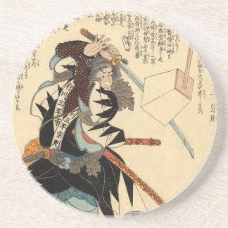 Yukukawa Sampei Munenori Coaster