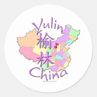 Yulin China Round Sticker