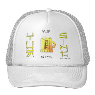 Yum Sing,Cantonese For CHEERS,Hong Kong Trucker Hat