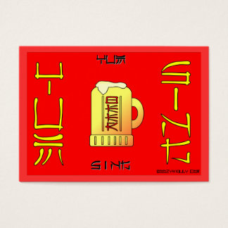 Yum Sing,Cheers In Cantonese,Business Cards