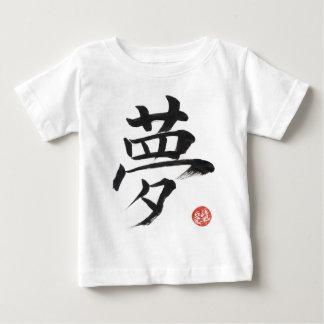 Yume Baby T-Shirt