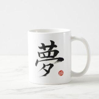 Yume Coffee Mug