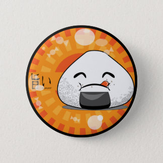 Yummy! Button