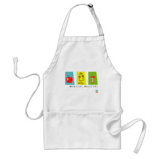 Yummy in my tummy in Japanese Adult Apron