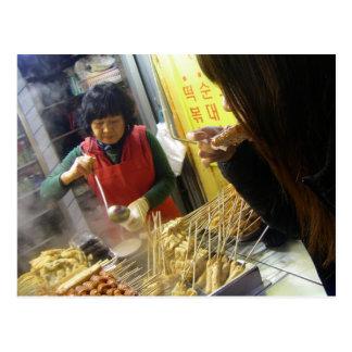 Yummy!/Korean Tempura Vendor, Seoul, South Korea Postcard