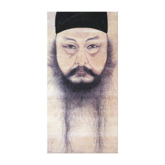 Yun Du-seo Self Portrait Canvas Print