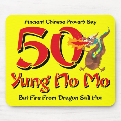 Yung No Mo 50th Birthday Mouse Pads