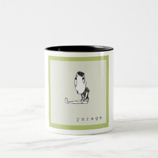 Yurege Two-Tone Coffee Mug