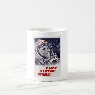 Yuri Gagarin - propaganda soviética del espacio Taza Clásica