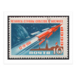 Yuri Gagarin Vostok 1 es 1r hombre en espacio Postales