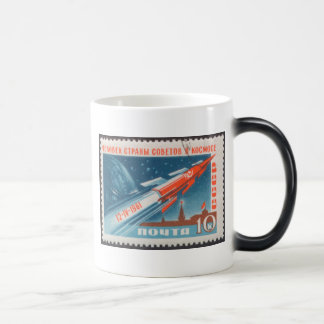 Yuri Gagarin Vostok 1 es 1r hombre en espacio Taza Mágica