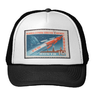 Yuri Gagarin Vostok 1 is 1st Man in Space Mesh Hat