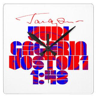 Yuri Gagarin Vostok 1 Square Wall Clock
