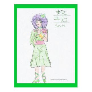 Yuriko tímido tarjeta postal