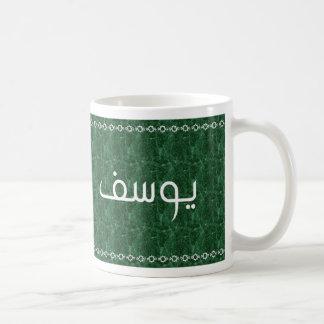 Yusuf en taza verde con clase árabe