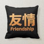 Yuujou (amistad) cojines