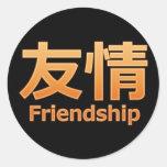 Yuujou (amistad) pegatina redonda