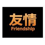 Yuujou (amistad) postal