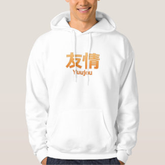 Yuujou (Friendship) Hoodie