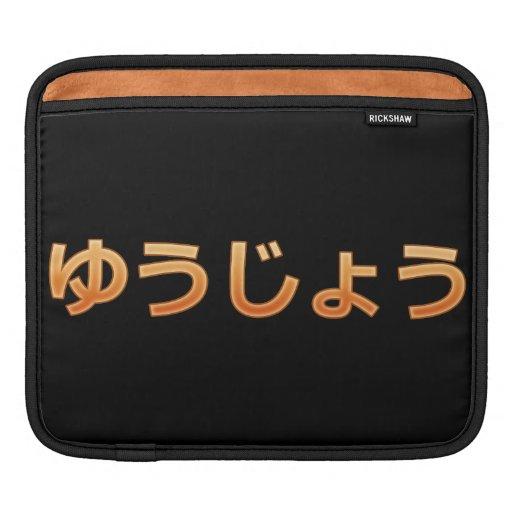 Yuujou (Friendship) iPad Sleeve