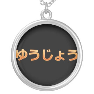 Yuujou Friendship Jewelry