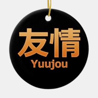 Yuujou (Friendship) Christmas Tree Ornaments